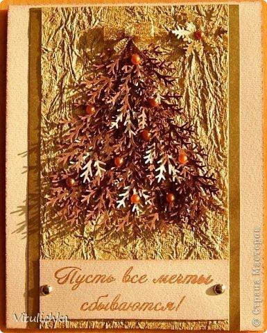 """Новогодние открыточки. Делались очень долго Подобную видела в интернете, тоже вот сделала. Морозика распечатала на фактурной бумаге, добавила """"снежок"""" - микробисер фото 6"""