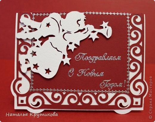 Открытка Новый год Вырезание Новогодняя открытка Бумага Картон фото 1