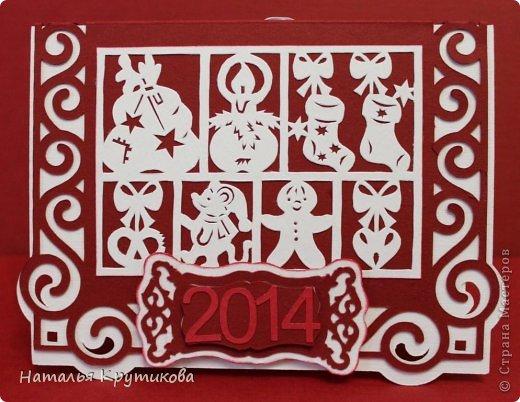 Открытка Новый год Вырезание Новогодняя открытка Бумага Картон фото 2