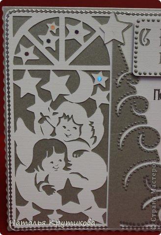 Открытка Новый год Вырезание Новогодняя открытка 2014 Бумага Картон фото 3