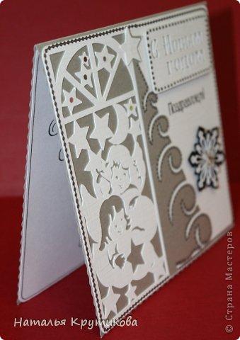 Открытка Новый год Вырезание Новогодняя открытка 2014 Бумага Картон фото 2