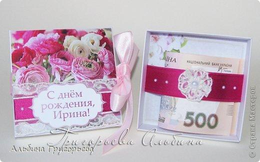Цветы для хорошего человечка - открытка! Коробочка - открытка для денежного подарка на день рождения! Дарите деньги красиво!