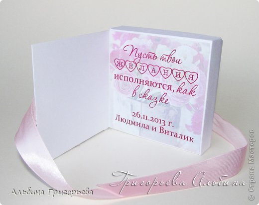 Цветы для хорошего человечка - открытка! Коробочка - открытка для денежного подарка на день рождения! Дарите деньги красиво! фото 3