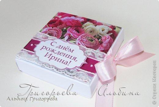 Цветы для хорошего человечка - открытка! Коробочка - открытка для денежного подарка на день рождения! Дарите деньги красиво! фото 4