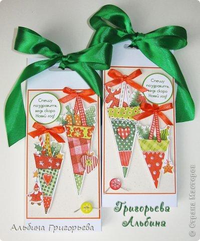 """Новогодние Шоколадницы """"Мешочек с подарками""""! Коробочки хорошего настроения для шоколадки! фото 3"""
