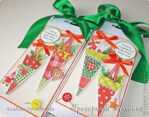 """Новогодние Шоколадницы """"Мешочек с подарками""""! Коробочки хорошего настроения для шоколадки! фото 2"""