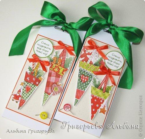 """Новогодние Шоколадницы """"Мешочек с подарками""""! Коробочки хорошего настроения для шоколадки! фото 1"""