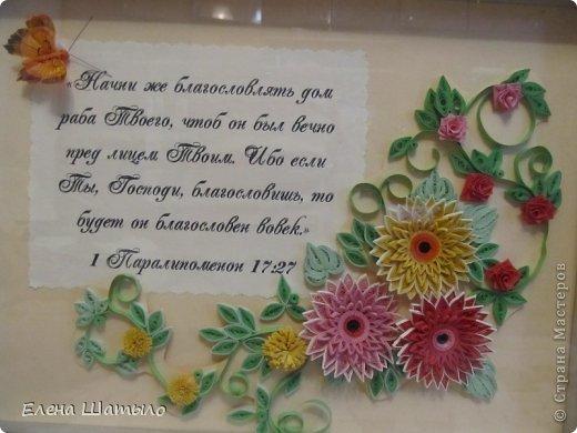 картина открытка:
