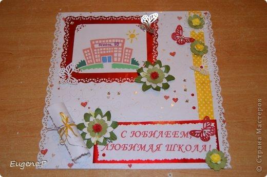 Открытки к дню рождения школы своими руками