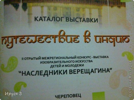 """Герой фильма """" Железный человек """" .   фото 5"""