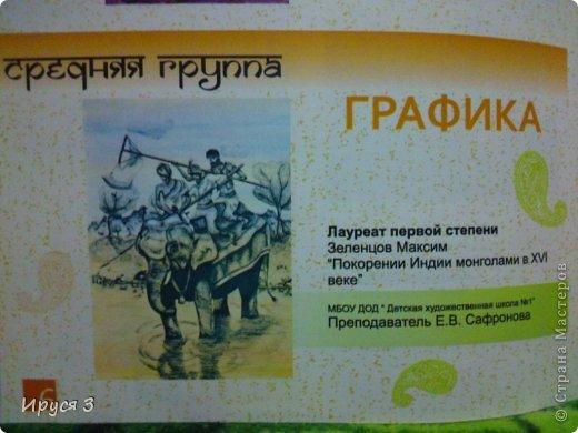 """Герой фильма """" Железный человек """" .   фото 8"""