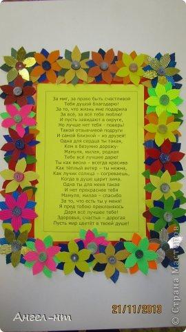 Праздничная телеграмма для мамы - дети каждый делали цветы из гофракартона- я потом склеивала в одну композицию фото 1