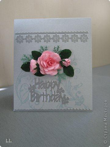 открытки С Днём рождения фото 3