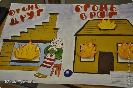 """Такую поделку на новогоднюю тему сделали мы с дочкой на конкурс""""Огонь-друг, Огонь-враг"""" фото 5"""