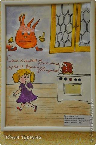 """Такую поделку на новогоднюю тему сделали мы с дочкой на конкурс""""Огонь-друг, Огонь-враг"""" фото 18"""
