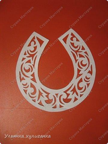 Поделка изделие Новый год Вырезание Подковы вытынанки Бумага фото 1