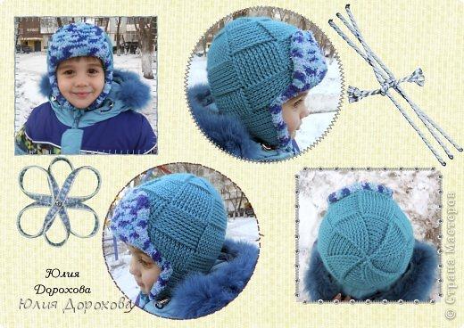Гардероб Вязание Вязание крючком Шапка-ушанка для мальчишки Пряжа фото 1