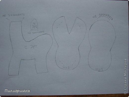 Мастер-класс Новый год Шитьё Маленькая но гордая лошадь МК Ткань фото 4