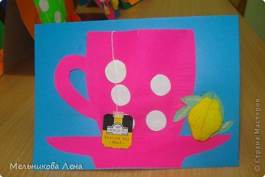 Чашка с чаем. фото 3