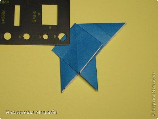 Name: Curly tulip Designer: Valentina Minayeva Parts: 30 Paper: 10,0 x 10,0  10,0 with glue AND... фото 26