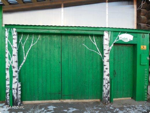 """Это ворота моего дома. Образ берёзок появился в результате одной бессонной ночи с мыслями: """"Завтра ворота надо покрасить. Зелёная краска есть, но мало. Может белую как-нибудь пристроить? Может столбы белым покрасить?.....""""  фото 1"""