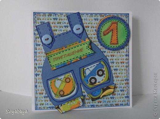 Картинки сериала, открытки с 1 годиком мальчику своими руками
