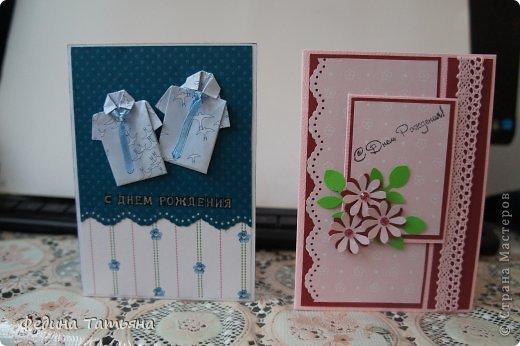 Поздравление ученикам, как сделать открытку с днем рождения крестному