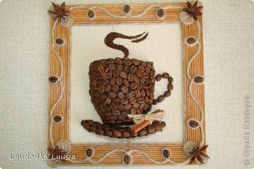 Картина панно рисунок Мастер-класс Аппликация Моделирование конструирование Панно Кофейная чашка Кофе Шпагат фото 10