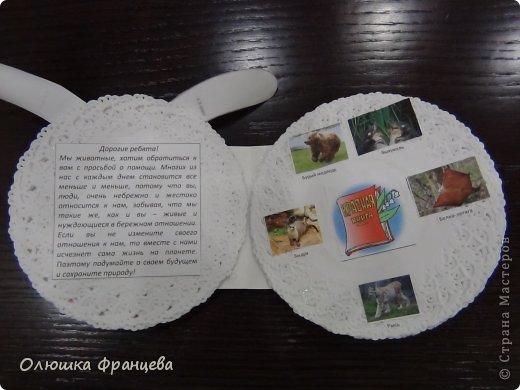 """В школе задали сделать проект """"Книжка-малышка про животных"""". Вот я и сделала книжку из компьютерных дисков с наклееными на них салфетками да прибавила еще 2 бумажных ушка. Получилась вот такая мордашка зайца фото 2"""