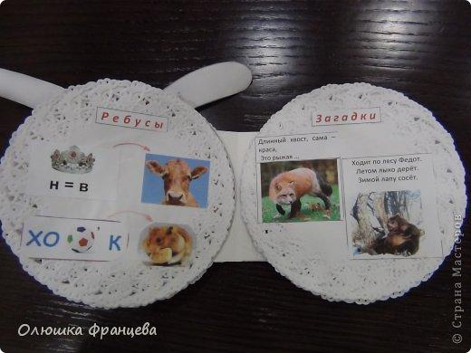 """В школе задали сделать проект """"Книжка-малышка про животных"""". Вот я и сделала книжку из компьютерных дисков с наклееными на них салфетками да прибавила еще 2 бумажных ушка. Получилась вот такая мордашка зайца фото 7"""
