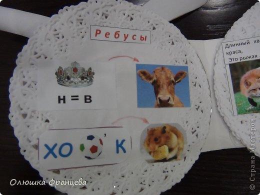 """В школе задали сделать проект """"Книжка-малышка про животных"""". Вот я и сделала книжку из компьютерных дисков с наклееными на них салфетками да прибавила еще 2 бумажных ушка. Получилась вот такая мордашка зайца фото 8"""
