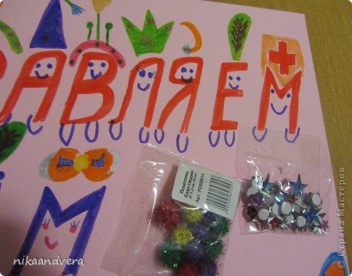 Презентация Для Дочери На День Рождения