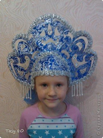 Сделать корону снегурочки своими руками