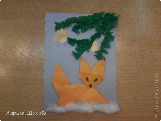 Оригами Белка-шалунья
