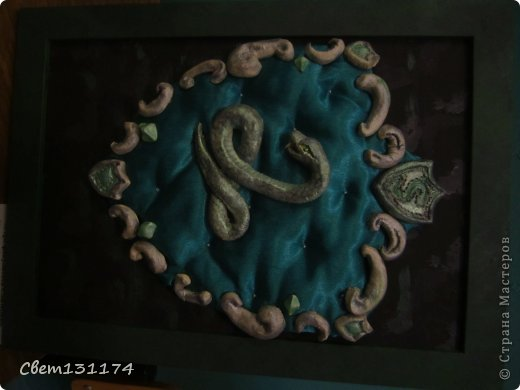 Год змеи встречаем - символ сотворяем!!! Слизеринская змея делала Волкова Анна в 14 лет. https://stranamasterov.ru/user/268710  фото 2