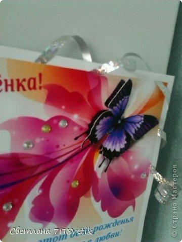 """Открытка """"Наяву"""" (фото) фото 3"""