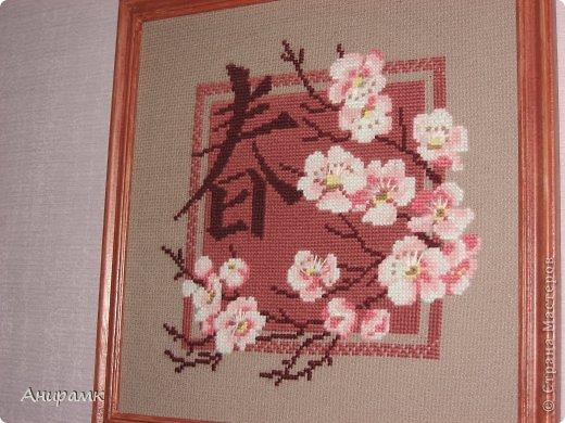 Вышивка крестом японская