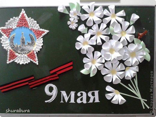 Открытки своими руками на 9 мая в детский сад своими руками
