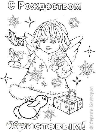 Как нарисовать рождественскую открытку своими руками
