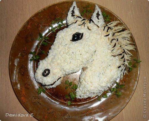 Кулинария Мастер-класс Новый год Рецепт кулинарный Салат Сказочная Лошадь Продукты пищевые фото 1