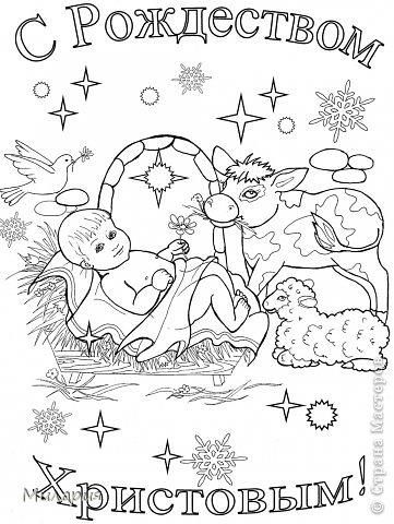 Хочу поделиться своими работами) Пусть Бог вас всех благословит в наступающем Новом году)! фото 1