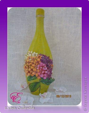 Декоративная бутылка,,Гортеинзя,,