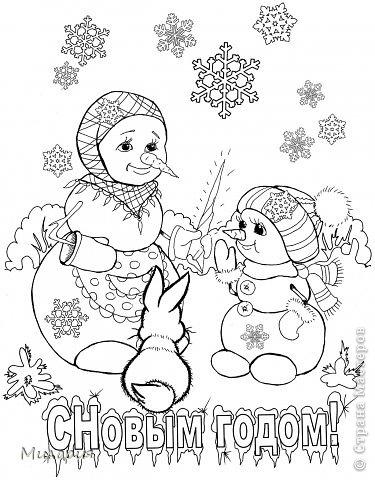 Нарисовать открытку с рождеством своими руками