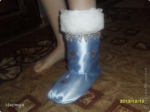 Как сделать ноги снегурочки