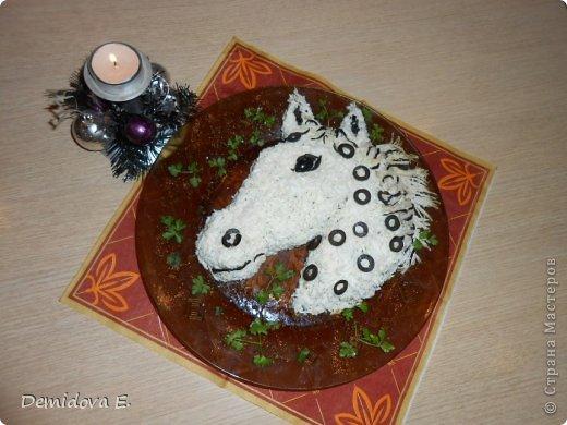 Кулинария Мастер-класс Новый год Рецепт кулинарный Салат Сказочная Лошадь Продукты пищевые фото 12