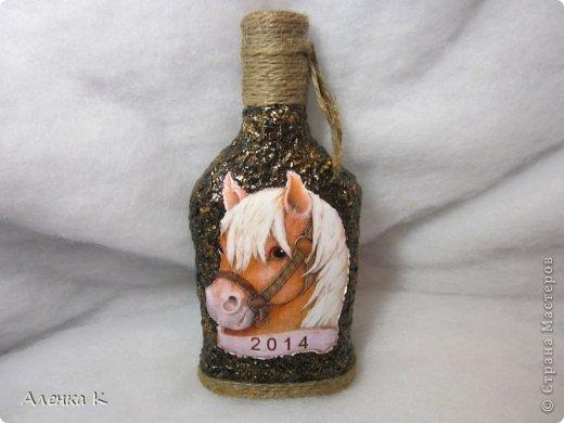 """Мои дорогие и хорошие, наконец-то я с последними работами на сегодняшний день. Новый год """"на носу"""", а нет ни одной работы с его символом - лошадью, но очень кстати поступил заказ, и я реализовала себя в нем.  фото 2"""