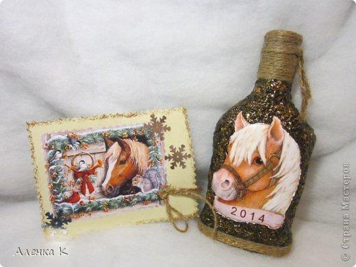 """Мои дорогие и хорошие, наконец-то я с последними работами на сегодняшний день. Новый год """"на носу"""", а нет ни одной работы с его символом - лошадью, но очень кстати поступил заказ, и я реализовала себя в нем.  фото 1"""