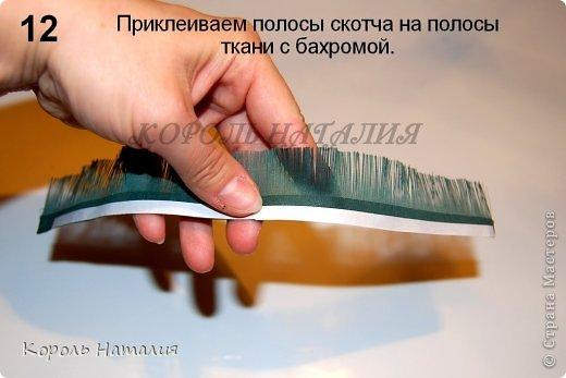 Мастер-класс Украшение Моделирование конструирование МК Веточка ели Ткань фото 13