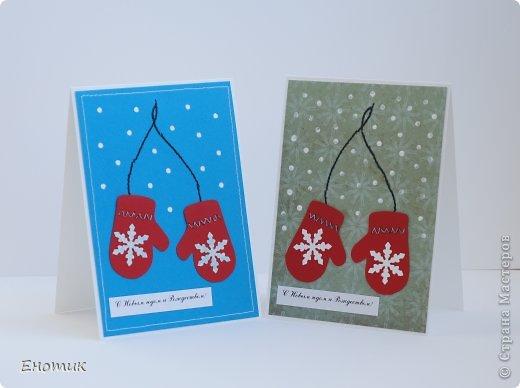 Новогодние открытки поэтапно своими руками