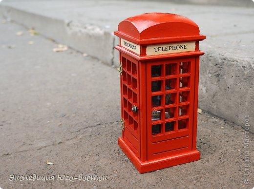 Английская телефонная